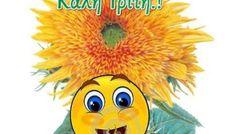 Καλή και χαρούμενη Τρίτη για όλους με Εικόνες Τοπ! - eikones top Tweety, Pikachu, Fictional Characters, Greek, Fantasy Characters, Greece