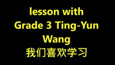 A lesson tutorial in which Mr Bradley assists Ting-Yun Wang -a highly talented young learner- who wants to be an astronaut. We try to get through the movemen. Astronaut, Ghosts, South Africa, Objects, Coding, Teacher, How To Get, Education, Purple