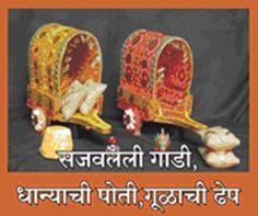 rukhwat items for maharashtrian wedding | am supplying rukwat items used in maharashrian weddings.