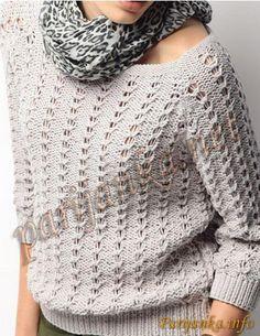 Пуловер 21*33 №51