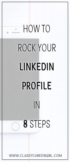 Should You Send a Note to Recruiters Who View Your LinkedIn Profile ...