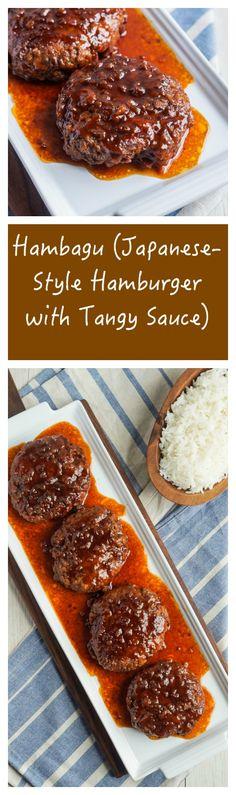 Hambagu (Japanese-Style Hamburger with Tangy Sauce)  #hambagu #japanese #japan #beef #meatloaf #teriyaki