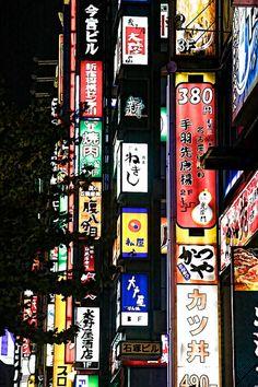 ✈ Travel Asian Shinjuku Night, Japan