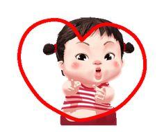 Noina cute girl animated