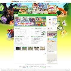 Casual Online 神經衰落 Game Start, Online Games, Microsoft, Japan, Japanese