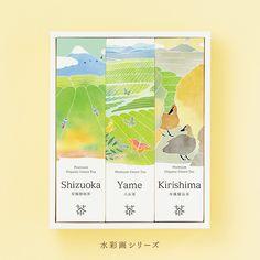 Saudade Tea茶品牌创意包装设计   新鲜创意图志