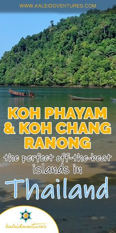 Koh Phayam & Koh Chang Ranong - the perfect off-the-beat islands in Thailand Thailand Travel Backpacking, Thailand Travel Guide, Asia Travel, Solo Travel Tips, Travel Plan, Koh Chang, Hiking Tips, Wanderlust Travel, Travel Images