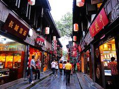 Ancient Town. JinLi Street, Chengdu, Sichuan, China 四川 成都