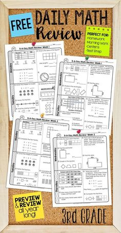 Free two weeks of daily math review for third grade. Preview and Review important 3rd grade math concepts! Perfect for homework, morning work, or test prep!