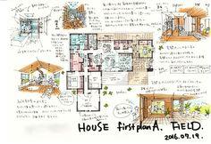 けいかく中 - Soar house – - 名古屋市の住宅設計事務所 フィールド平野一級建築士事務所