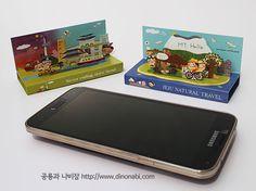 서울 남산 타워, 제주도 관광 기념 미니 팝업카드 mini pop up card