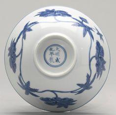 bowl ||| sotheby's n09393lot85kl6en