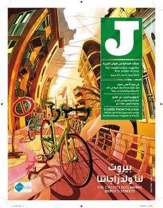 Jazeera magazine