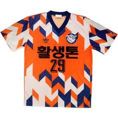 1994 Ilhwa Chunma Match Issue Home Shirt #29 Classic Football Shirts, Vintage Football Shirts, Football Tops, Retro Football, Football Design, Vintage Jerseys, Football Jerseys, Club Shirts, Team Shirts