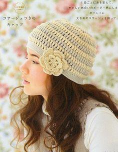 Beige Hat with Flowers free crochet graph pattern
