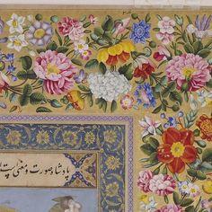 #آنالیز_این_اثر_فاخر_حاشیه_گل_بوته_قدیمی_در_کانال_علیرضا_قزی https://telegram.me/alirezaghezi توضیح خدمت دوستان که کار قدیمی ار مکاتب و سده های پیشین است و متعلق به بنده نیست