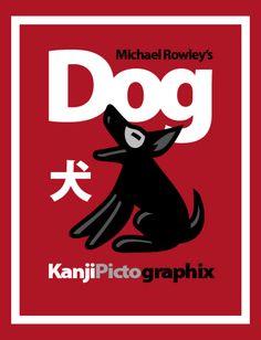 Dog KanjiPictographix.com
