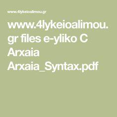 files e-yliko C Arxaia Arxaia_Syntax. Filing, Pdf