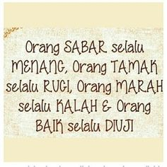 he em bener bangedd Poetry Quotes, Me Quotes, Qoutes, Motivational Quotes, Inspirational Quotes, Dear Self, Life Words, Denial, Spiritual Quotes