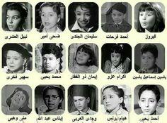 اطفال السينما المصرية