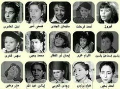 اطفال السينما المصرية Egyptian Movies, Egyptian Art, Old Egypt, Ancient Egypt, Rare Photos, Vintage Photographs, Arab Celebrities, Egyptian Actress, Modern History