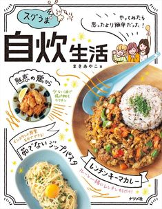 Food Graphic Design, Food Menu Design, Food Poster Design, Creative Poster Design, Graphic Design Posters, Restaurant Poster, Restaurant Menu Design, Food Promotion, Food Packaging