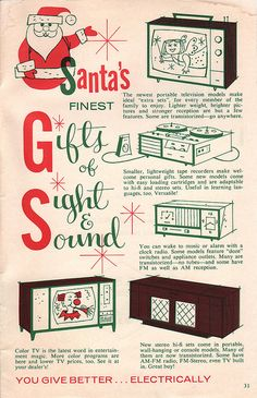 the very latest in Hi-Fi equipment!  #vintagechristmas #vintagechristmasideas