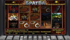 Игровой автомат играть бесплатно и без регистрации братва бесплатно зал игровых автоматов онлайн на деньги