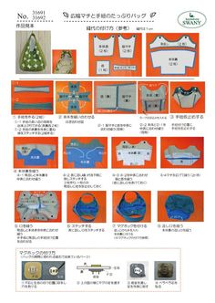 実物大型紙【No.3169】広幅マチと手紐のたっぷりバッグ Sewing Tutorials, Sewing Projects, Sewing Patterns, My Style Bags, Types Of Handbags, Bag Pattern Free, Backpack Pattern, Diy Handbag, Handbag Patterns