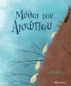 Αποτέλεσμα εικόνας για manuela adreani βιβλιο