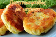Πεντανόστιμοι πατατοκεφτέδες με μπέικον, ιδανικοί για να συνοδεύσουν τη σαλάτα, το κρέας ή απλά να αποτελέσουν το τέλειο μεζεδάκι για το ποτό σας! Greek Recipes, Recipies, Cooking, Recipes, Kitchen, Greek Food Recipes, Brewing, Cuisine, Greek Chicken Recipes