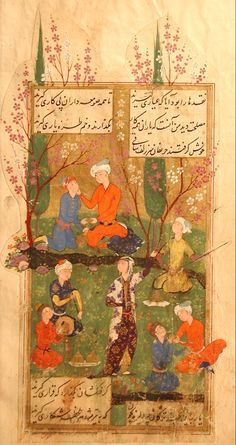 Divan of Hafez, Persian miniature, 1585