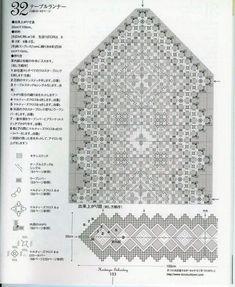 Gallery.ru / Фото #36 - Hardanger Embroidery(япония) - Orlanda