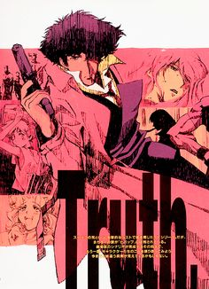 Cowboy Bebop posters for sale online. Buy Cowboy Bebop movie posters from Movie Poster Shop. We're your movie poster source for new releases and vintage movie posters. Nail Bat, Cowboy Bebop Movie, Cowboy Bepop, Space Dandy, See You Space Cowboy, Samurai Champloo, Space Cowboys, Fanart, Dragon