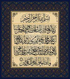 الله جل جلاله God Almighty www.saaid.net/bahoth/91.htm 6 Seamless Patterns Of Paper Material : www.webtexture.net...