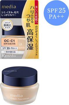 もうコレしか使えない♡みんなのリピートNo.1「美肌ファンデーション」12選 - LOCARI(ロカリ)