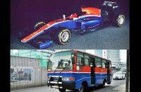 Kocak Mobil F1 Rio Haryanto Kembaran Sama Metromini