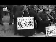 China Culture Revolution Public Execution & Impact www.Youtube.com/TibetArchive