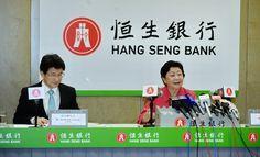 Banco de Hong Kong rejeita empréstimos de risco para China continental | #China, #CréditoBancário, #DesaceleraçãoEconômica, #DívidasPodres, #Empréstimo, #HongKong, #Inadimplência, #LiLingpu