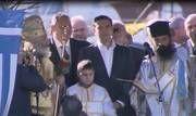 Θεοφάνεια 2018 - Τσίπρας: Η περήφανη Ελλάδα του μόχθου θα τα καταφέρει (picsvid)   Θεοφάνεια: Με όλες τις τιμές γιορτάστηκαν το Σάββατο (06/01/2017) ταΆγια Θεοφάνειασε ολόκληρη τη χώρα.Μήνυμα αισιοδοξίας στο εσωτερικό έστειλε ο πρωθυπουργός  from ΤΕΛΕΥΤΑΙΑ ΝΕΑ - Leoforos.gr http://ift.tt/2m5KHaO ΤΕΛΕΥΤΑΙΑ ΝΕΑ - Leoforos.gr