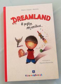 Ένα βιβλίο για όλα τα παιδιά – ήρωες, για την πίστη, την δύναμη και την υπομονή τους. Education, Books, Movies, Movie Posters, Libros, Film Poster, Book, Films, Popcorn Posters