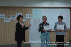 Jeunesse University 2014.4.25~26, Yanggi fine Resort, Korea - Jeunesse Success System  주네스유니버시티 양지파인리조트에서 - 마케팅팀