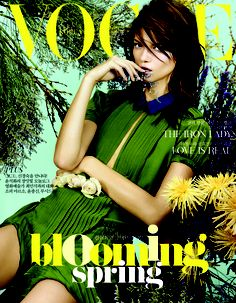 Katarzyna Strusinska in Burberry Prorsum on the cover of Vogue Korea