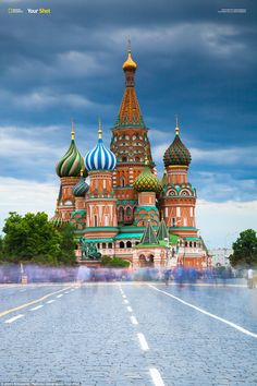 Around the world: Elena Ermakova's caption for this photo says 'Architectural masterpiece in the heart of Russia. Saint Basil's Cathedral on the Red Square, Moscow, Russia'