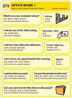 275 Learn Korean Hangul Office Work 1