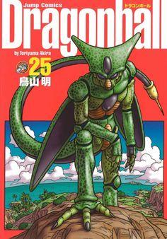 """""""Dragonball Kanzenban, Vol. 25"""""""