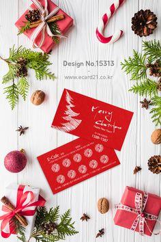 [ 명함 디자인 No.  15313 ] 크리스마스 시즌 / 쿠폰명함
