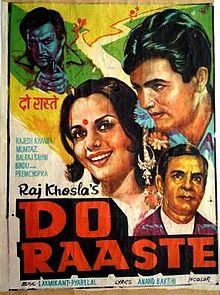 "Do Raaste This Rajesh Khanna, Mumtaz and Balraj Sahni starrer was directed by Raj Khosla. Music was by Laxmikant Pyarelal and had great songs like ""Bindiya Chamkegi"", "" Yeh Reshmi Zulfen"", ""Chup Gaye Saare Nazaare"", and ""Mere Naseeb Mein Ae Dost"" Best Bollywood Movies, Bollywood Theme, Bollywood Posters, Vintage Bollywood, Bollywood Songs, Indian Bollywood, Old Movie Posters, Cinema Posters, Film Posters"