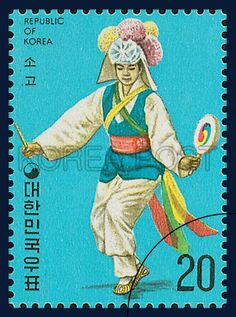 Postage Stamps of Folk dance series, sogo, traditional culture, blue, white… Korean Image, Korean Art, Portal System, Postage Stamp Design, Folk Dance, Traditional Clothes, Vintage Stamps, Hello Spring, Stamp Collecting