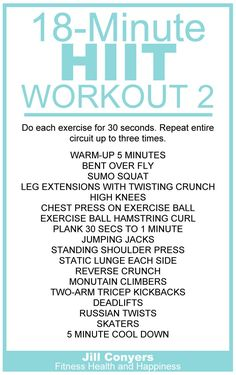 18-Minute HIIT Workout 2 jillconyers.com #fitness #workout #HIIT #move @jillconyers